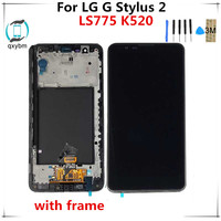 5.7 inch Small IC LCD For LG Stylus 2 K520 LS775 LCD with Frame Display With Touch Screen Digitizer Assembly For LG LS775 LCD
