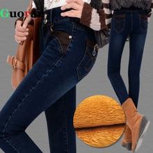 {Guoran} Super Warm Thick Jeans Pants For Women 2017 Winter Soft Fleece Denim Blue Trousers Female Jeans Leggings Plus Size 34