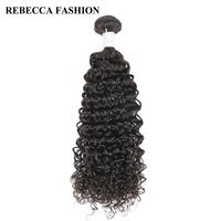Aliexpress buy rebecca brazilian body wave remy human hair rebecca malaysian curly hair weave 1 bundle remy human hair extension for salon super low ratio pmusecretfo Image collections