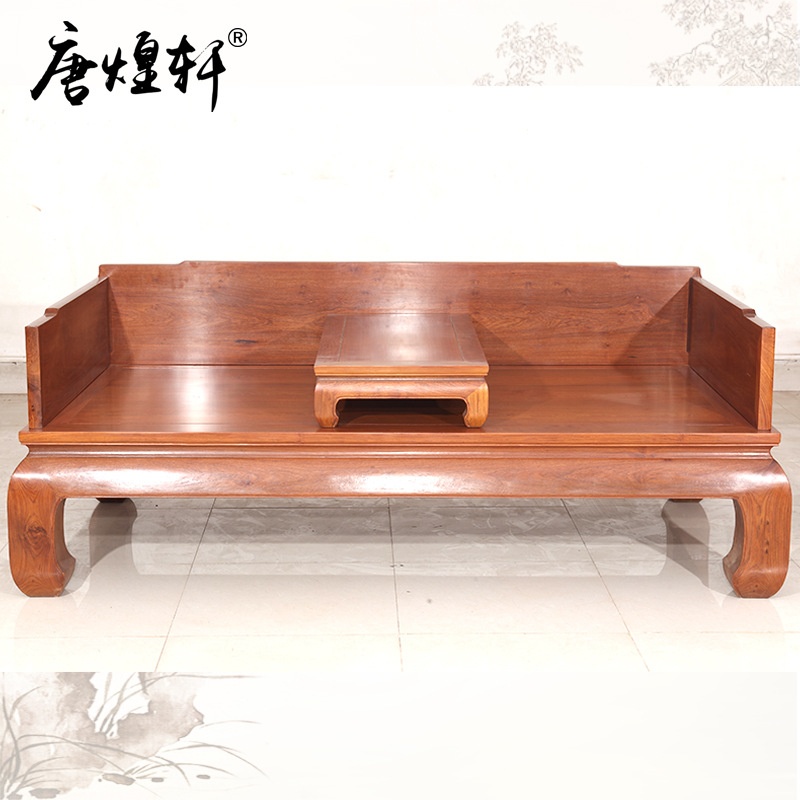 Tang Huangxuan Burma Rosewood Arhat Bed Plain Classical Chinese Rosewood Furniture Padauk Furniture Bed