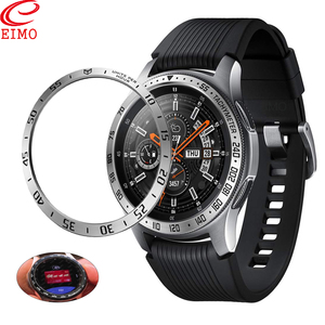 EIMO Bezel ring For Samsung ge