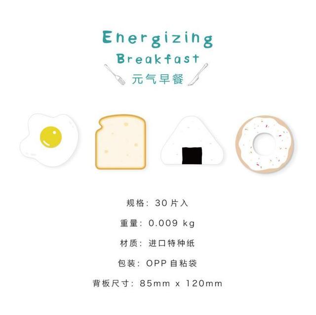 24 pcs/lot Novelty Energizing Breakfast Memo Pad (24 ชิ้น)