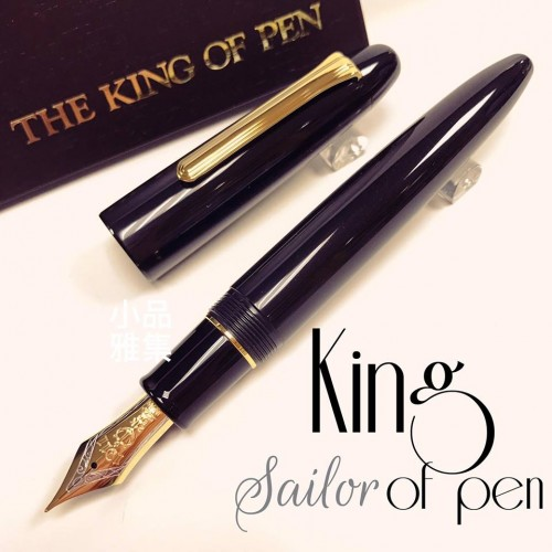 SAILOR  KING OF PEN K.O.P. BK Ebonite 21K Gold Double Color Nib Hard Rubber Pen Pilot 11-7002