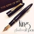 Marin roi du PEN K.O.P. BK Ebonite 21K or double couleur plume en caoutchouc dur stylo pilot 11-7002