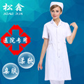 Women & Men White Medical Coat Clothing Medical Uniform Nurse Services Clothing Long-sleeve Polyester Protect Lab Coats S-XXL