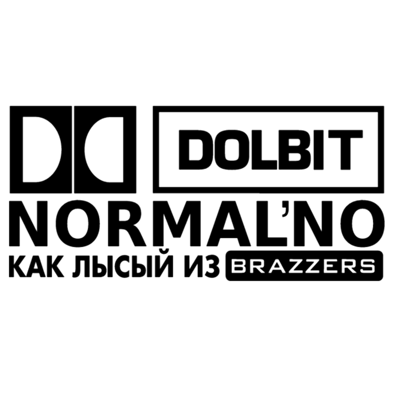 CS 1172#30*14cm Dolbit brazzers funny car sticker vinyl decal silver/black for auto car stickers styling-in Car Stickers from Automobiles & Motorcycles on Aliexpress.com | Alibaba Group