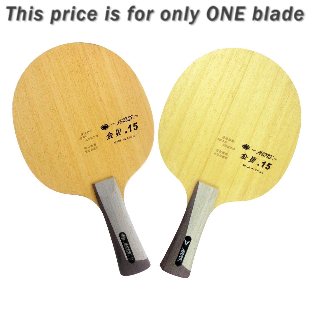 Galaxy Milky Way Yinhe V-15 Venus.15 OFF+ Table Tennis Blade for PingPong Racket galaxy yinhe emery paper racket ep 150 sandpaper table tennis paddle long shakehand st