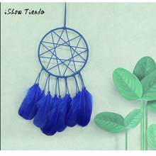 มือทอ Dreamcatcher (China)