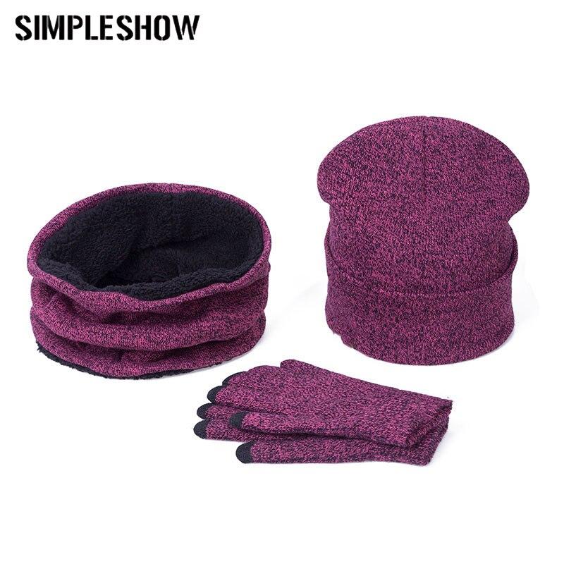 eaa0428d2bf Brand Designer Women Scarf Hat Gloves Set Three-Piece Winter Warm Set  Female Hats Scarves