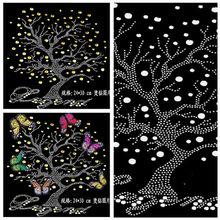 hotfix Applique round glass crystal rhinestones clothing T-shirt neckline  prethoracic decoration Money tree V154 480a5bc1d949