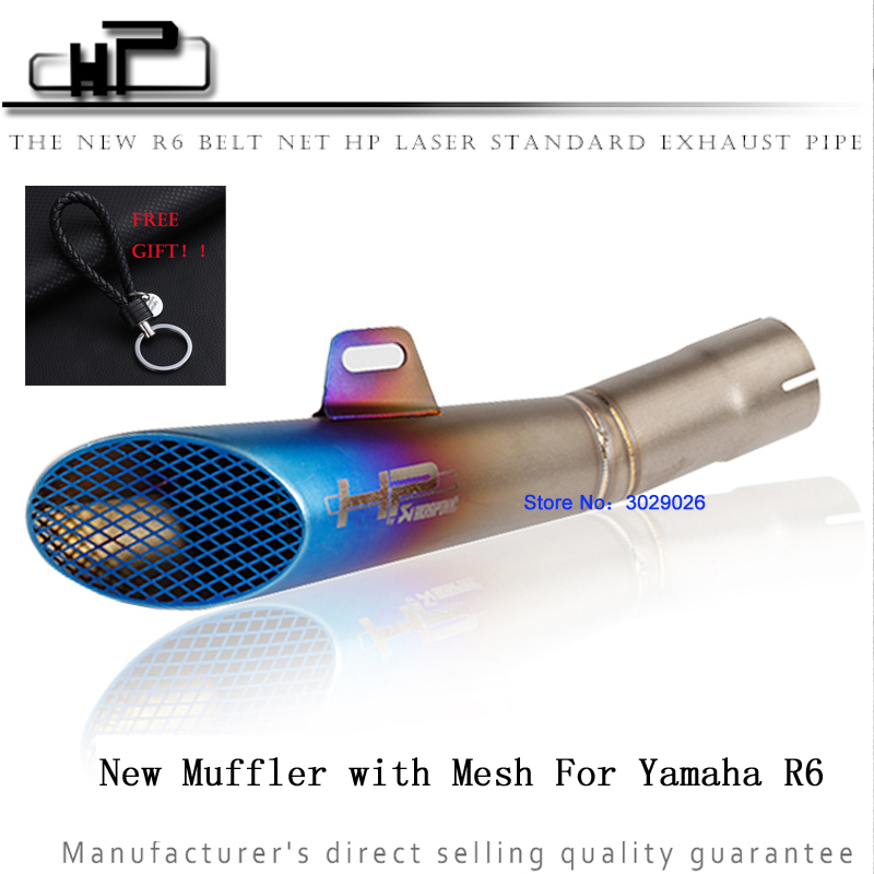 Laser Marking Motorcycle Muffler Pipe with Net Fit For HP Yamaha YZF R6 Exhaust Escape with DB Killer & Mesh Half Blue NEW free shipping carbon fiber id 61mm motorcycle exhaust pipe with laser marking exhaust for large displacement motorcycle muffler