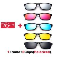 Оптическая рамка прямоугольные очки с магнитной защелкой зажим оттенков на солнцезащитных очков Поляризованные линзы солнцезащитные очки...