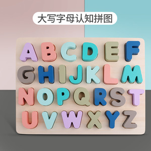Image 5 - High quality Kids abc Alphabet Letter puzzle Wooden Early education math toys for children  Preschool Jigsaw Montessori Game