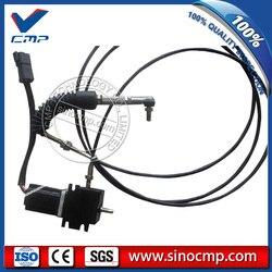 E307 307 akcelerator silnik 1327818 z jednego kabla