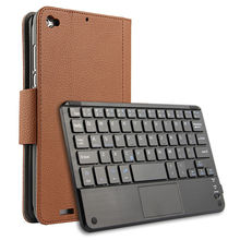 Case For Xiaomi MiPad 3 Protective Wireless Bluetooth keyboard Smart cover Leather Tablet PC 3 mipad3 2 Protector Sleeve 7.9″ PU