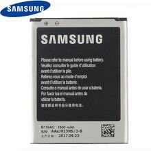 цена на Original Samsung B150AE Battery For Samsung GALAXY Trend3 G3502 G3508 G3509 G350E G350 I8260 SM-G350E B150AC 1800mAh