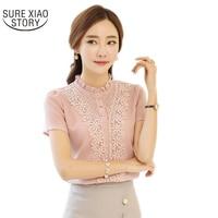 2016 New Arrival Fashion Style Women Blouses Sweet Cute Lady Blouses Plus Size V Neck Long