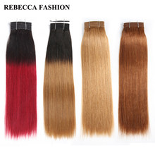 Rebecca Double Drawn Hair 113g Brazilian Yaki Straight Human Hair Weave Bundles Ombre Red Brown Black Colors 1PC Remy Hair(China)