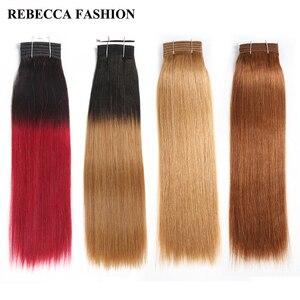 Rebecca двойные волосы 113 г бразильские Яки прямые натуральные кудрявые пучки волос Омбре красный коричневый черный цвета 1 шт. Remy волосы