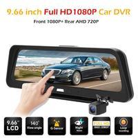 Phisung E92 9.66 inch Full HD 1080P Car DVR Camera Dual Lens Night Vision Digital Video Recorder Dashcam Loop Recording Camera