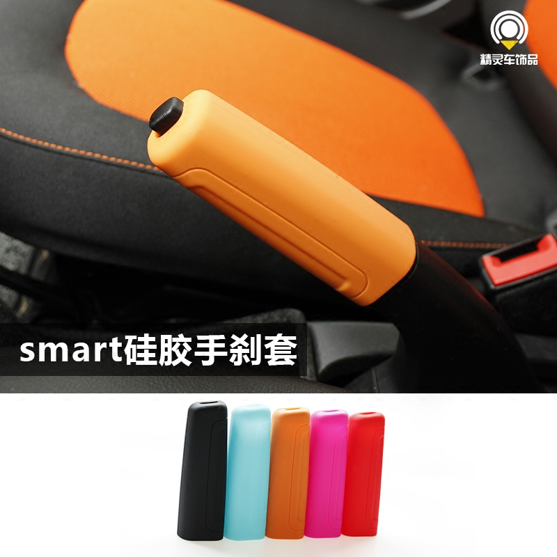 2015-2018 New Smart Fortwo Forfour 453 Non-slip Handbrake Cover, Brake Silicone Cover Car Modification Car Styling Accessories
