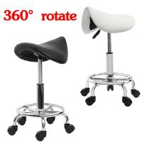 Hydraulic Saddle Salon Stool Massage Chair Tattoo Facial Spa Office Lift for Beauty