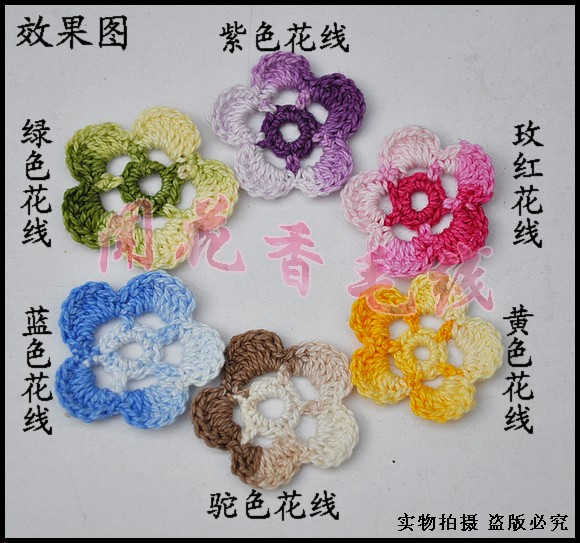Free shipping 50g/ball 8# Dyeing 100%Cotton Lace Yarn Baby Cup Mat Cotton ThreadSoft and smooth Cool perspiration