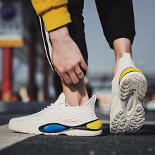 2019 Hot Fashion Trendy Men Shoes Flyknit Slip-on Summer Walking Casual Increase Comfortable Breathable Sneakers