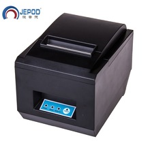 JP-8005 black USB Port 80mm thermal Receipt pirnter POS printer auto cutter thermal printer, printer thermal 80mm, 300mm/sec