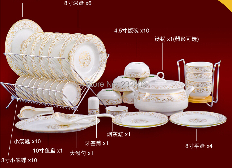 kitchen dish sets vintage curtains ceram plates 56pcs porcelain sunshine utensil set ...