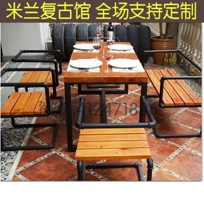 schmiedeeiserne gartenmobel, starbucks schmiedeeiserne gartenmöbel terrasse möbel outdoor stühle, Design ideen