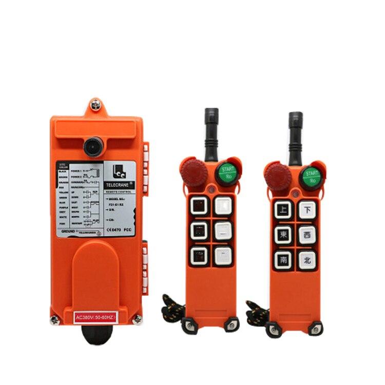 220 V F21-E1 2 transmetteur 1 récepteur 6 boutons 1 grue de vitesse télécommande sans fil radio Uting commutateur de télécommande