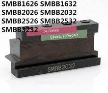 SMBB1626 SMBB2026 SMBB2526 SMBB1632 SMBB2032 SMBB2532 SMBB3232 инструменты с ЧПУ SMBB режущий держатель