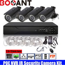 2.8-12mm Zoom Varifocal Lens P2P 1080P HD onvif IP Camera Indoor Outdoor Home Security Kit with 8ch onvif POE NVR CCTV System