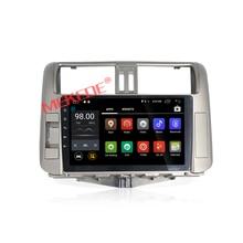 1din Quad Core Android7.1 VOITURE Radio DVD GPS Lecteur Pour Toyota Land cruiser Prado 150 2010-2013 voiture audio multimédia WIFI 2G RAM