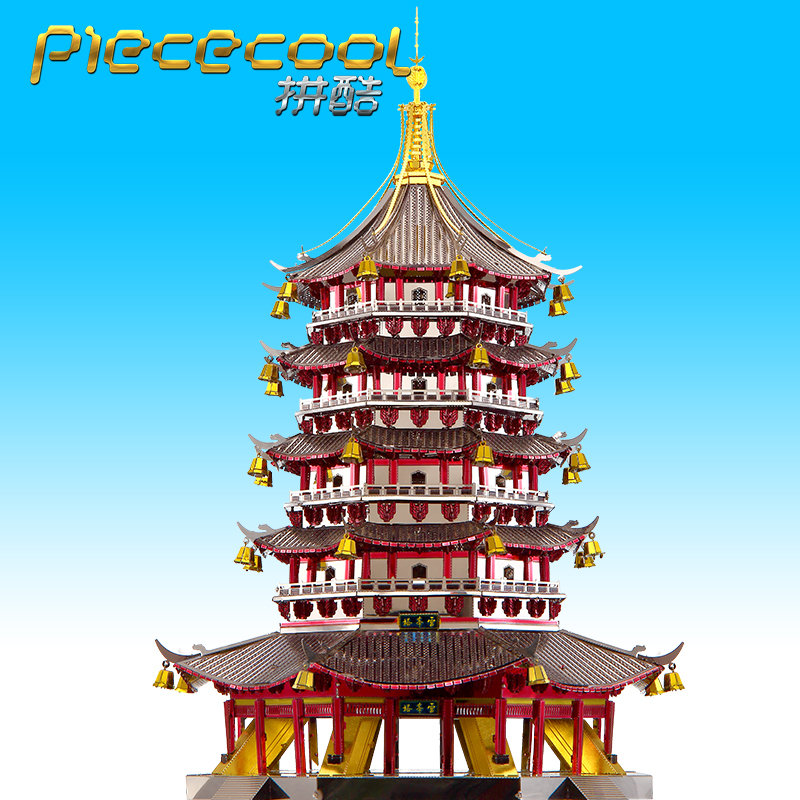 Piececool LEIFENG PAGODA P100 RKG Biography of white snake