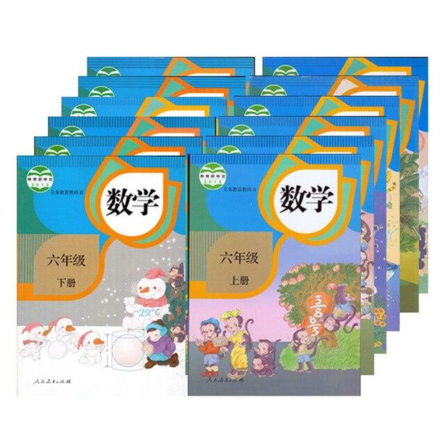 Nouveauté manuel de mathématiques primaires chinois livres de mathématiques chinois pour les enfants de 1 e à 6 e année, lot de 12 livres
