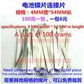 Folha de níquel bateria peça de ligação 18650 banhado a níquel chapa de aço folha de níquel puro tira de metal 4mm de largura