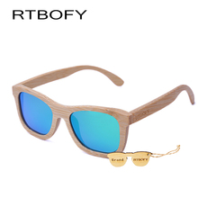 RTBOFYSunglasses Children Polarized Mirrored Kids Sun Glasses Brands Oculos de sol Infantil Wood Glasses Box Eyewear Accessories