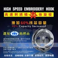 Embroider machine 1.6times Rotary hook for Tajima BarudanSWF Melco Feiya any China Embroider machine Increase production by 60%