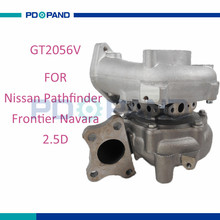 Buy nissan pathfinder turbo kit and get free shipping on AliExpress com