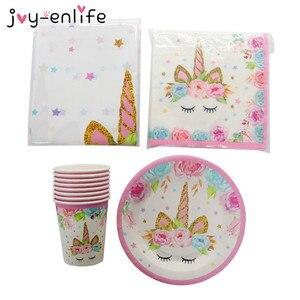 Image 5 - Unicorn Birthday Party Decors Disposable Tableware Kit Unicorn Balloon Cups Plates Napkin Kids Birthday Unicornio Party Supplies