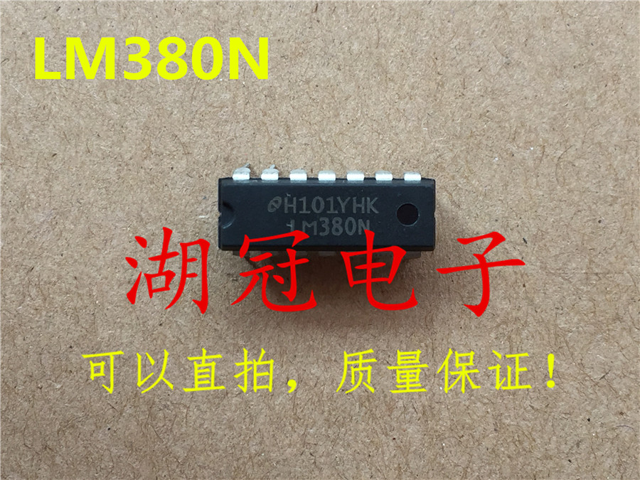 Freeshipping LM380 LM380N MAX807 MAX807LCPE DS3692 DS3692N TCM5089 TCM5089N image