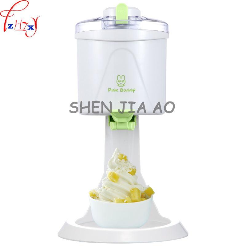 220V 21W home desktop automatic hard cone ice cream machine 1L large capacity DIY fruit ice cream machine 1pc edtid ice cream machine household automatic children fruit ice cream ice cream machine barrel cone machine