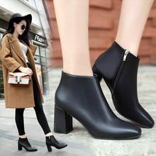 Autumn Winter New Women Boots Ankle Martin Square Head Fashion Elegant High-heel Zip Short Luxury Europe Style