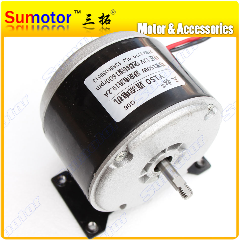 Y150 1600rpm DC 12V 150W Electric Bike High speed brush motor for Bicycle tricycle vehicle ATV