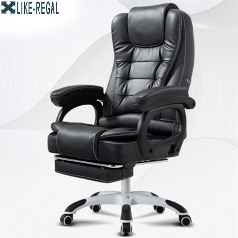 Мебель офисный менеджер вращающийся массажный стул