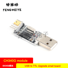 Panel CH340G USB to TTL module to serial port Download line MICRO interface Support 3 3V