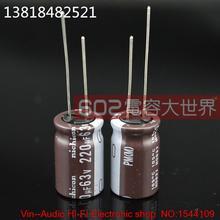 50 ШТ. 63v220uf 220 мкФ 63 В алюминиевые электролитические конденсаторы Nichicon 12.5*20 PW высокой частоты БЕСПЛАТНАЯ ДОСТАВКА