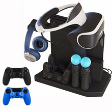 PSVR PS4 Pro Slim Charging Display Stand Showcase for PS4 VR Playstation 4 Vertical Stand, Fan, Cooler, Controller Charger HUB(China)